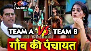 Gaon Ki Panchayat Luxury Budget Task | Team A Vs Team B | Bigg Boss 12 Latest Update
