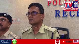 HUGE LUXURY CARS SCAM BUSTED IN  HYD   4 PERSONS ARRESTED   Tv11 News   18-05-2018