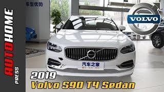 2019 Volvo S90 T4 Mid size-Luxury Sedan Interior and Exterior Overview