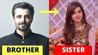 Top 10 Real Life Pakistani Celebrities Brother Sister Jodi's - Aiman Khan, Mahira Khan, Fawad Khan