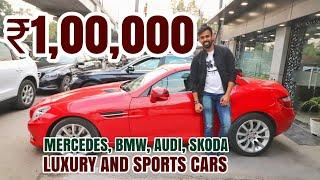 LUXURY & SPORTS CARS UNDER 1 LAKH | MERCEDES AUDI BMW | SPEEDY TOYZ CAR MARKET DELHI