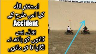 Real Accident   most Shocking   Ab cap