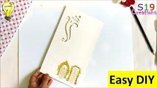 wedding card craft ideas | best out of waste | reuse wedding card | kids crafts