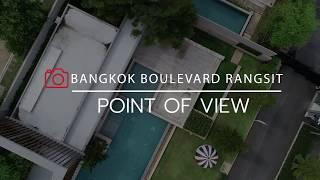 Point of View 36 : พาชมบ้านเดี่ยวสไตล์ Luxury Nordic Bangkok Boulevard Rangsit
