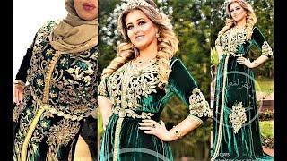 اخر صيحات القفطان المغربي باللون الاخضر الملكي2019 ????  Caftan vert Lux Top