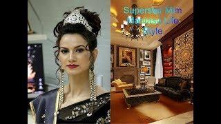 Lux Superstar Mim Mantasa Life Style| Mim Mantasa | লাক্স সুপারস্টার মিম মানতাশা
