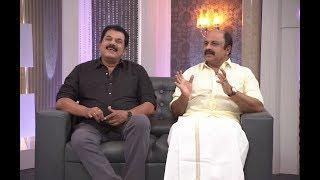 Nakshathrathilakkam I 'Apple' a luxury I MazhavilManorama