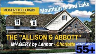 ALLISON Luxury Ranch in Lennar Imagery on Charlotte's Mountain Island Lake