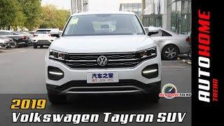 2019 Volkswagen Tayron Luxury SUV Full Car Overview