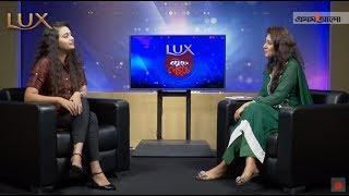 নাজিরা মৌ; লাক্স ক্যাফে লাইভ - পর্ব ৮২ || LUX Cafe Live with Nazira Mou