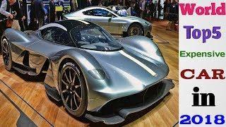 World top5 expensive cars in 2018