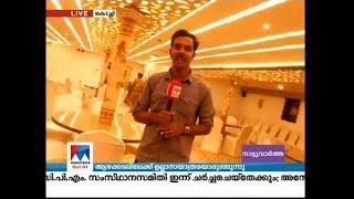 ആഴക്കടലില് ഉല്ലാസയാത്രയൊരുക്കി കേരള ഷിപ്പിങ് കോര്പറേഷൻ | Luxury-Ship | Kerala Shipping Corporation
