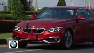 BMW 430i Convertible luxury