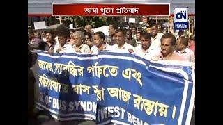 JOINT COUNCIL OF BUS SYNDICATE AND LUXURY TAXI ASSOCIATION'S PROTEST RALLY OVER FUEL PRICE RISES