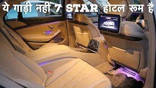 Maybach S500 For Sale With Price | Preowned Luxury Car | My Country My Ride