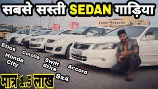 Luxury Cars Starting From ₹1,50,000 | Second Hand Luxury sedan Cars In Delhi NCR ENGINEER SINGH