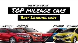 best fuel efficient mileage cars 2019 | Top 10 best looking cars 2018-2019