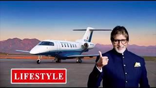 Lifestyle of Amitabh Bachchan- privet jet, luxury cars collection ????