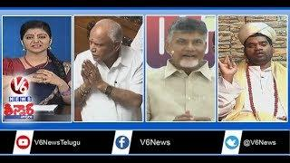 Yeddyurappa Resigns As Karnataka CM | Hyderabad Police Bust Luxury Cars Scam | Teenmaar News