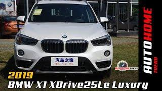 2019 BMW X1 XDrive25Le Luxury Full Car Overview