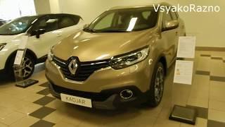 Renault KADJAR  качество сборки французского  кроссовера SUV