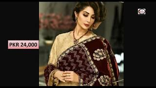 Nishat Linen Luxury Pret Winter Party Wear Dresses Collection With Prices