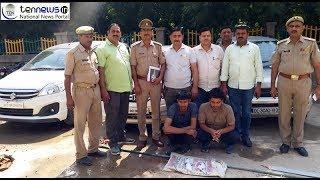 Phase 3 Police arrest 2 notorious burglars, seize 3 luxury cars