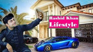 Rashid Khan Lifestyle, Income, House, Cars, Luxurious Lifestyle, Biography & Net Worth