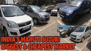 Maruti Suzuki WagonR | Alto 800 | Used Cars For Sale | India's Biggest Maruti Suzuki Car Market |