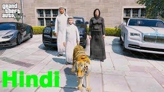DUBAI Mod GTA 5 Online | Prince, Palace, Luxury Cars and Lions Pet