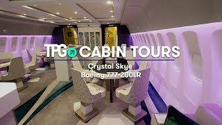 Inside the Amazing Luxury Crystal Skye 777-200LR