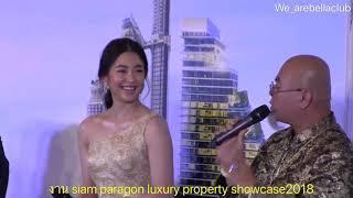 เบลล่า งาน siam paragon luxury property showcase2018