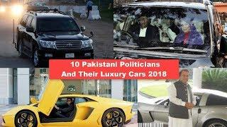 13 Pakistani Politicians And Their Luxury Cars 2018