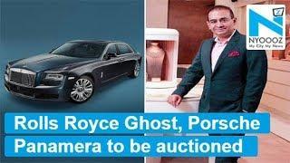 Nirav Modi's luxury cars to be up for sale online