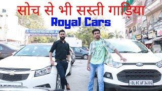 Budget Luxury Cars at Cheapest Price || chevrolet,toyota,suzuki,renault,ford,honda in delhi