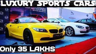 Cheap LUXURY CARS at auto expo ludhiana ( FULL EXPLORED)