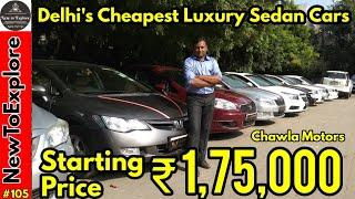 Used Luxury Sedan Car 1.75 lac Onwards | Honda City, Accord, Civic, Chevrolet Cruze, Skoda Rapid |