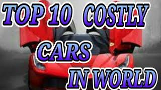 TOP 10 CARS IN WORLD.