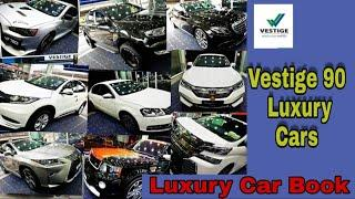Vestige 90 Luxury cars | Vestige car book| Vestige car achievers | HERO