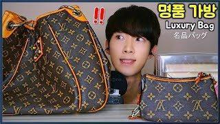 (ENG SUB) 명품 가방 리얼사운드 먹방 ! ASMR Edible Luxury Bag EATING SOUNDS Mukbang Show 名品バッグ