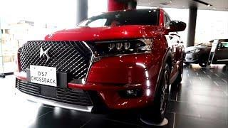 NEW DS7 CROSSBACK LUXURY SUV EXTERIOR AND INTERIOR | IN DETAILS