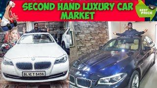 Second Hand luxury Car Market || Cheap Rates cars || BMW @ 15 lakhs only ❤❤