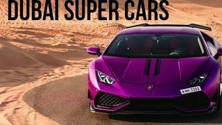 Dubai luxury cars | Dubai luxury cars and life.