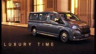 2020 Toyota Granvia Luxury Van