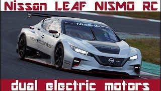 2019 Nissan Electric LEAF NISMO RC Testing