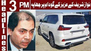 21 Luxury Vehicles Recovered From Saifur Rehman's Mills | Headlines 3 PM | 25 September|Express News