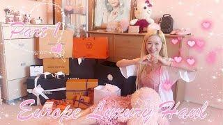 EUROPE ???????? LUXURY HAUL ???? ALL IN PINK ???????????? PART 1 ❤️ CHANEL, DIOR, HERMES & LOUIS VUI