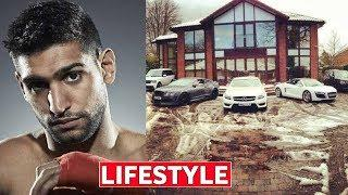 Amir Khan (Boxer) Lifestyle, Net Worth, House, Luxurious Cars, Biography, Family