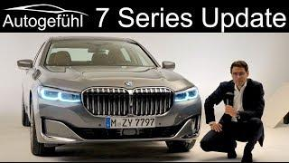BMW 7-Series Facelift REVIEW Exterior Interior 2020 7 Series 7er - Autogefühl