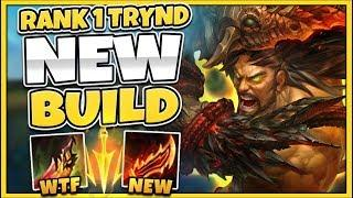 #1 TRYNDAMERE WORLD *SUPER DUELIST* BUILD (ACTUAL 1V1 GOD) - League of Legends